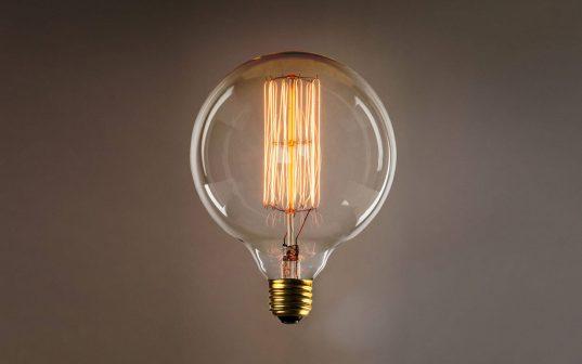 Lamp_g125e
