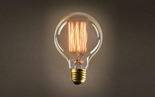 Lamp_g95e